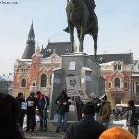 Stop ACTA - Protest in Oradea